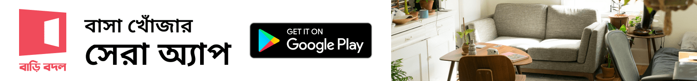 Baribodol.com Android App