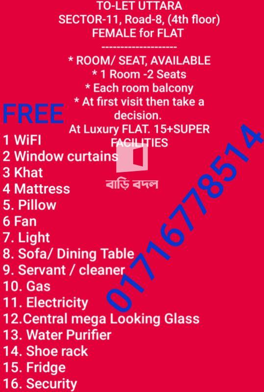 সিট ভাড়া: Sector-11,Road-8, (4th floor) Uttara, Dhaka    ৩  টি বেড রুম   উত্তরা   Baribodol.com