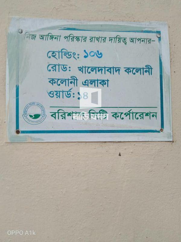 Flat rent in Barishal বরিশাল সদর, বাংলাবাজার পপুলার হাসপাতালের পিছনে (খান ম্যানসন)