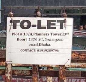 rent in Dhaka কাওরান বাজার, Plot #13/A, Planners Tower, (3rd floor) 2330 sft, Sonargaon Road, Dhaka