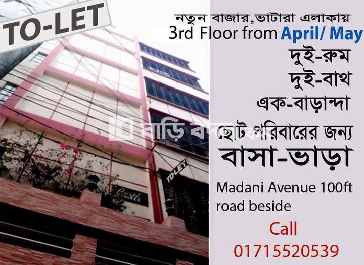 Flat rent in Dhaka নতুন বাজার, Natunbazar 100ft madani avenue beside comissioner office