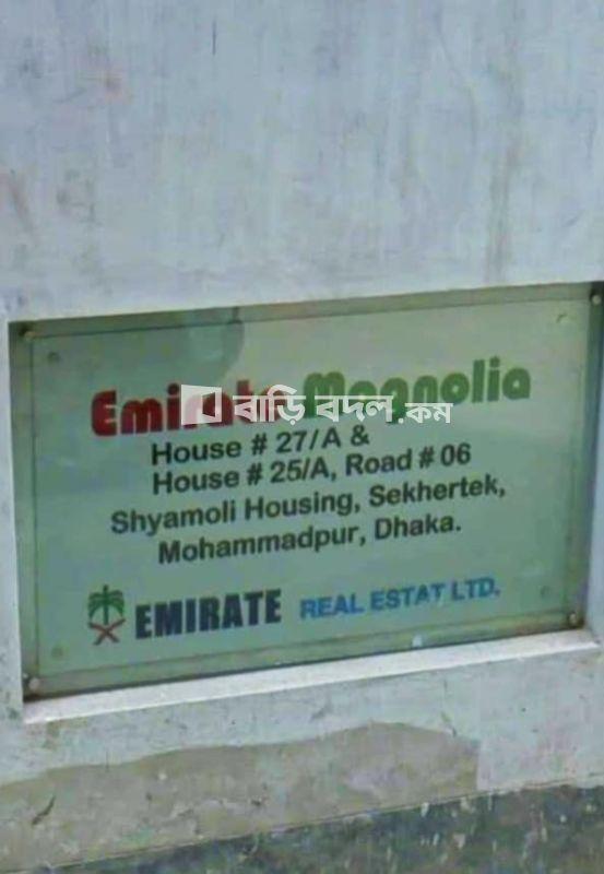 Flat rent in Dhaka মোহাম্মদপুর, House25/a, 27/a(10kathar  , multistoried apartment) Magnolia Road 06 Shyamoli housing Shekertek Adabor , Mohammadpur
